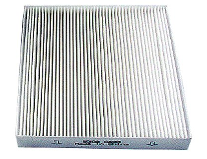 Acura MDX > Acura MDX Cabin Air Filter
