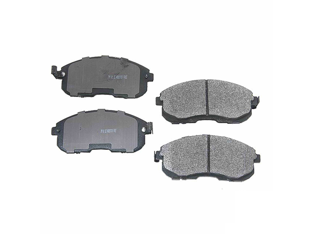 Nissan Altima > Nissan Altima Disc Brake Pad