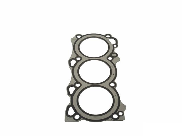 Infiniti Cylinder Head Gasket > Infiniti QX4 Engine Cylinder Head Gasket